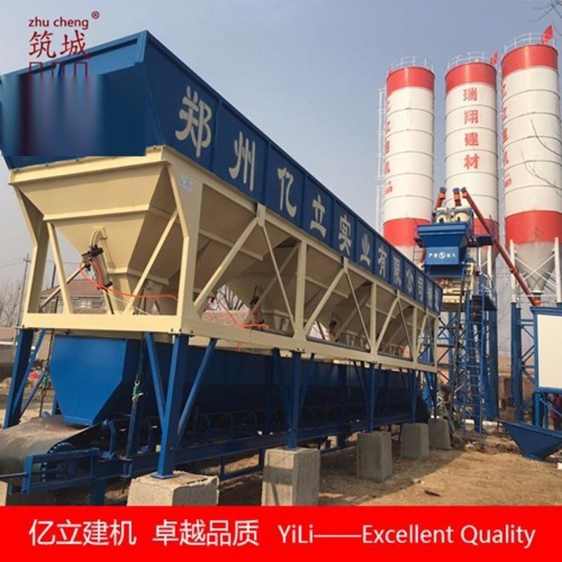 河南混凝土搅拌站生产厂家,亿立建机2HZS75混凝土搅拌站价格,双卧轴搅拌机,厂价直销