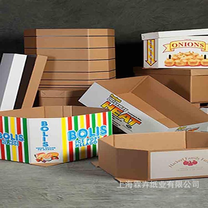 300g牛皮紙 牛卡紙 箱板紙 大度紙 單面淋膜牛皮紙
