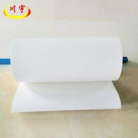 PU输送带 厂家生产轻便式白色食品级pu输送带 防油聚氨酯传送带