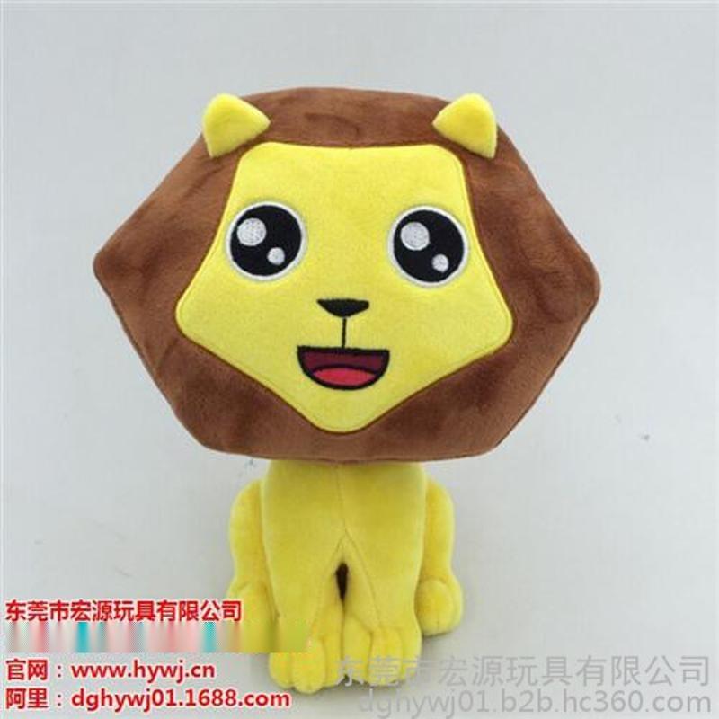東莞宏源玩具(圖)|毛絨玩具公仔定製|鳳崗毛絨玩具