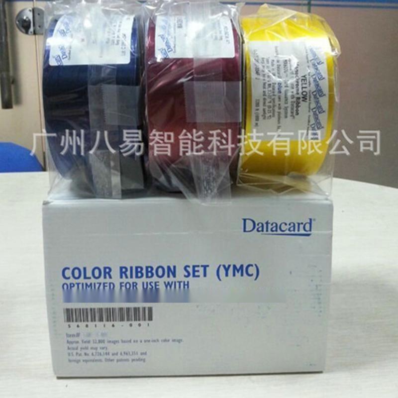 新款MX系列打印机彩色带  证卡机色带 量大价优