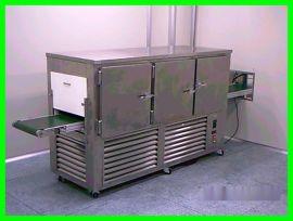 隧道式冷冻机