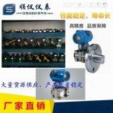 厂家供应法兰式压力变送器 广州压力变送器