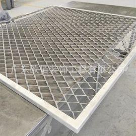 铝合金拉网铝单板 菱形孔铝拉网板幕墙