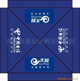 折疊帳篷廣告帳篷中國電信加工樣異形帳篷