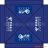 摺疊帳篷廣告帳篷中國電信加工樣異形帳篷