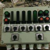 廠家直銷 BJX防爆接線箱生產廠家防爆配電箱爆控制箱 樂清產業帶