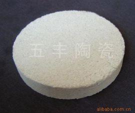 供应适用于锅炉除尘废水的微孔陶瓷过滤板