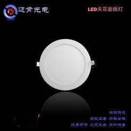 厂家供应LED照明灯具新款圆形9W暗装天花板led面板灯ER9