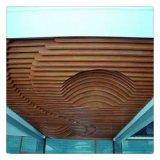 弧形铝方通 热转印木纹方通 造型铝方通