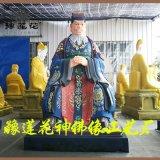 秦广王像黑白无常神像十殿阎君佛像、城隍奶塑像夜游神