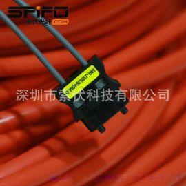 三菱伺服MR-J3BUS20M-B 柜外用标准光纤线 发那科FANUC通信光缆