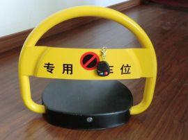 遙控車位鎖(AS-BW-8)