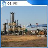 生物质气化发电设备商丘海琦机械设备零污染稳定高效