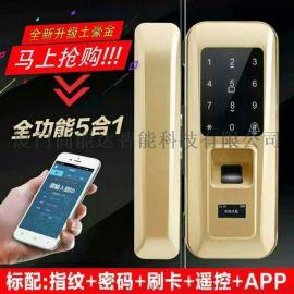 办公室玻璃门密码刷卡单双门智能电子门禁指纹锁厂家招代理
