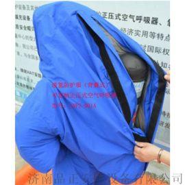 重庆热销防液氮服济南品正耐低温防护服 防冻服