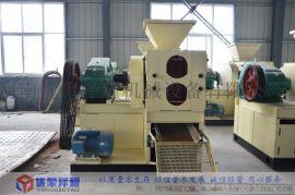 金属污泥压球机_钢厂污泥压球机生产厂家,欢迎咨询