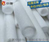 安徽珍珠棉管材,安徽珍珠棉管材批發,安徽泡沫管源頭廠家