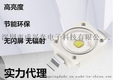 欧司朗60701-3瓦LCW W5AM大功率灯珠贴片灯珠osram飞利浦