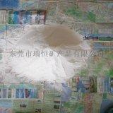 无机凝胶 无机膨润土 有机膨润土 水性膨润土 纳米级膨润土