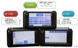 廣東DONG-DO韓國東都ML-LPC平面度測量儀