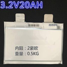 3.2v20ah磷酸铁**电池 动力电池