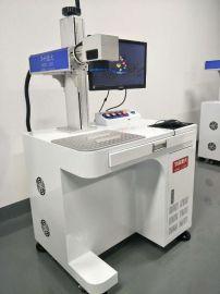 金属激光雕刻机 金属激光镭雕机 金属激光镭射机