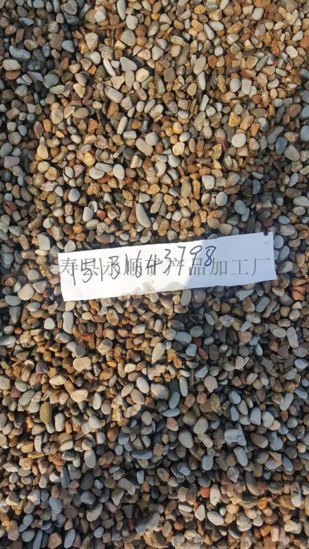 太原供應順永天然鵝卵石