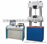 厂家直销30吨微机控制液压万能材料拉力试验机