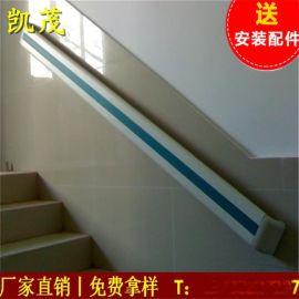 PVC防撞扶手厂家供应医院防撞扶手走廊扶手