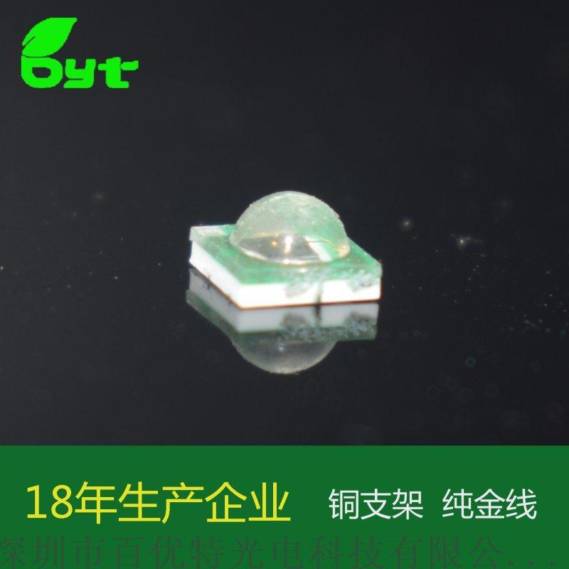 3535贴片红外灯珠 940nm大功率led红外发射管