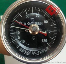宝德变压器四件套温度计WJ-70美式箱变配套仪表