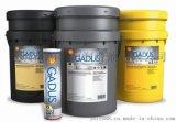 壳牌高性能多用途的极压润滑脂