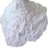 國產山東氫氧化鋁乾溼粉供應