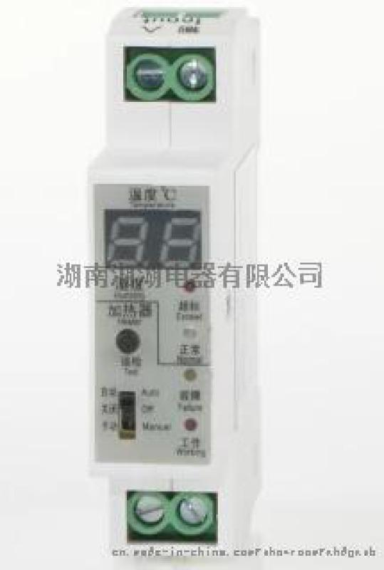 XHWSK-G18 导轨式智能数显温湿度控制器
