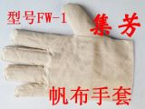 帆布手套(FW-1订做产品)质高价低耐用