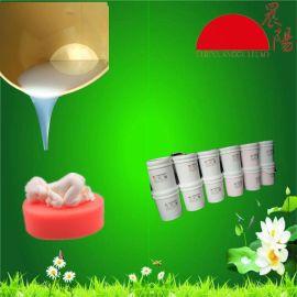 手工皂模具硅胶 耐高温硅胶 工艺蜡烛复模 模具硅胶厂家直销