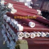 华隆现货供应建筑13kg菱形孔金属网,抹墙钢板网