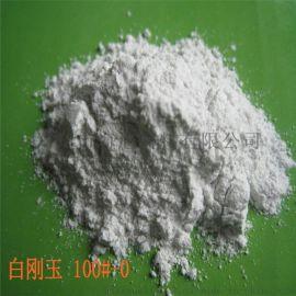 耐火材料用一级白刚细粉