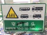 安康反光牌,交通反光牌,交通标志牌制作厂