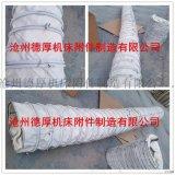 水泥罐車輸送伸縮帆布袋  帶吊環水泥帆布袋