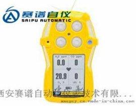 GasAlertMicroClip XL 四合一气体检测仪【MCXL-XWHM-Y-CN】