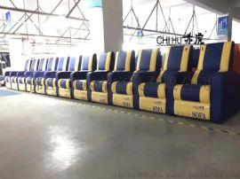 佛山赤虎家具专业生产现代皮制影院沙发 座椅 电动多功能沙发  影视厅沙发 座椅