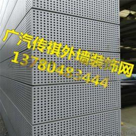 展廳門頭衝孔板/傳祺銀灰色衝孔外牆板簡約時尚