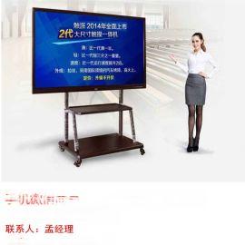 55寸电子白板会议教学电容触摸屏一体机电视电脑