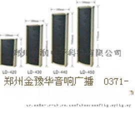 河南专业广播和品牌背景音乐播音系统设备专卖