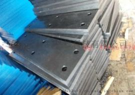 抗静电PE板高耐磨板衬板煤仓衬板料仓衬板