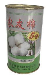 供应农友棉铁罐 棉花种子罐专业定制