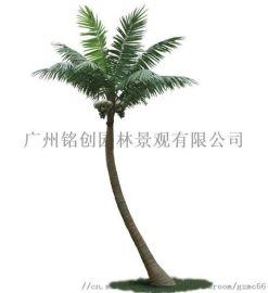 仿真棕榈树广州铭创专业生产