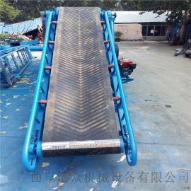 颗粒饲料倾斜式皮带机 槽型爬坡集装箱  皮带机